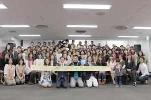 いさりかジョイントセミナー20130331